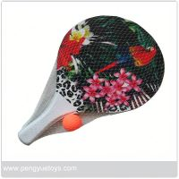 Py5240 Neoprene Beach Racket Set From