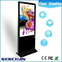 "42"" touchscreen information kiosk for advertising"
