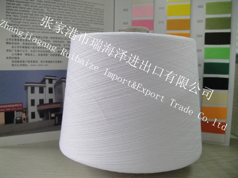 32S/2 100 VIRGIN POLYESTER SPUNYARN FOR BLEACHED COLOR