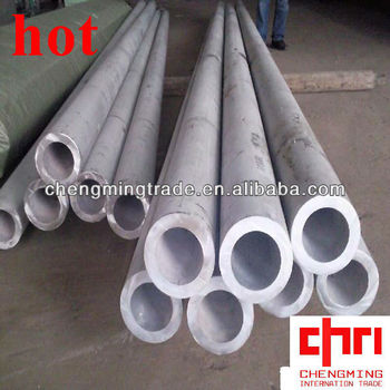 Stainless steel pipe, stainless steel pipe prices