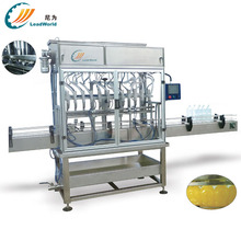Fruit juice production line/water cup jam filling sealing machine