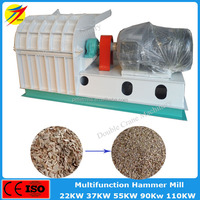 Rice husk,palm fiber,weeds grinder mill machine for making wood pellet process