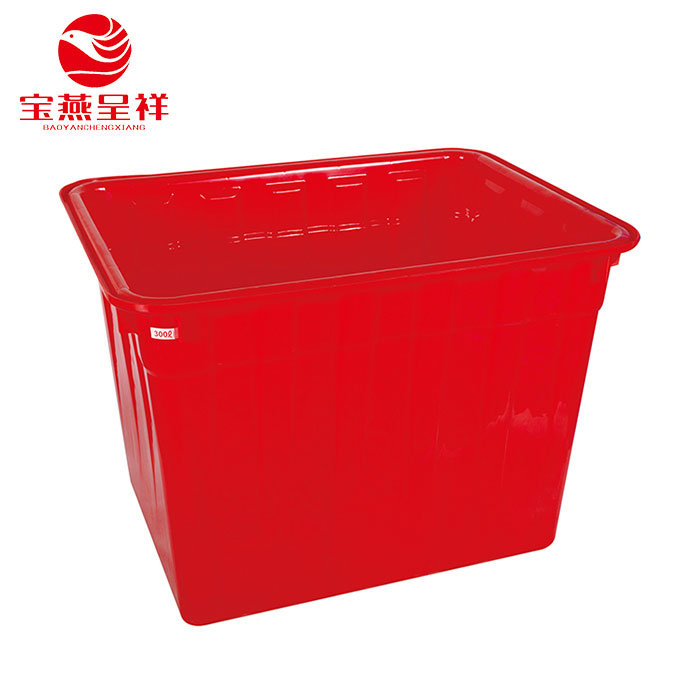 Small size Plastic HDPE water tank from china