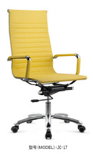 Designed With A Mid-Century Aesthetic And Modern Functionality Leather Office Chair