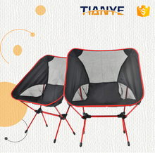 Leisure Chair Camping Beach Pool Chair Portable Ultralight Outdoor Chair