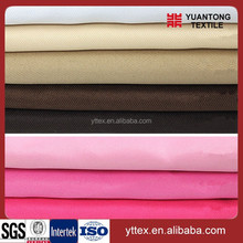 fabrics china poly/cotton poplin and twill, chearleading uniform fabric
