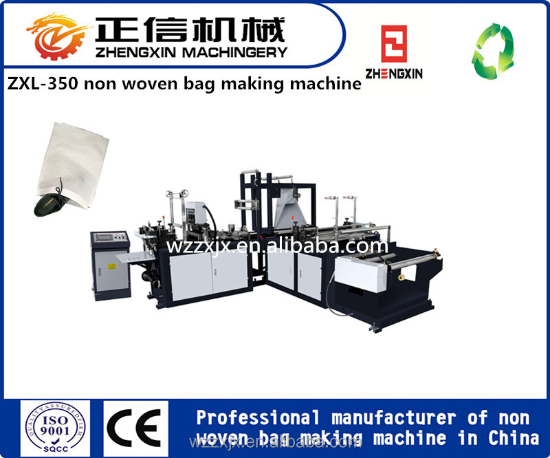 ZXH-350 Pla seedling tea bag making machine