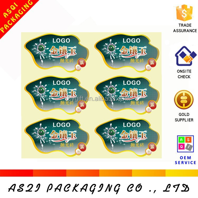 custom gloss laminated self adhesive sticker paper for packing