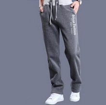 SL78 men's winter fleece warm casual pants