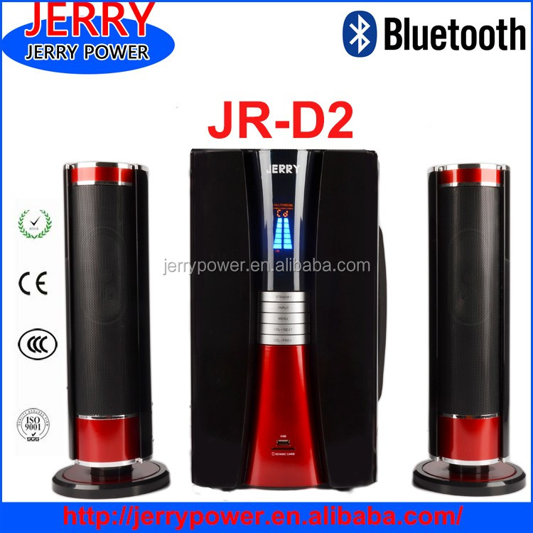 Free download song 2016 hifi audio system for speaker home theatre system