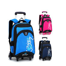 Student School bags Backpack with Wheeled Trolley Bag