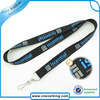 NEW Black Neck Lanyard Strap Cell Mobile Phone ID Card Key chain