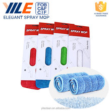 Spray Mop refill microfiber floor cleaning Cloth, washable wet mop pad floor mop cloth