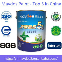 Maydos Zero VOC Washable Latex Acrylic Resin Interior Silk Plaster Wall Paint