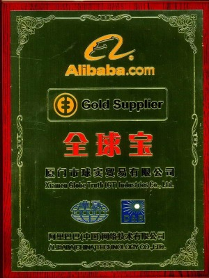 Alibaba Golden Supplier--for 6 years