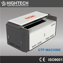 China CTP Machine On-line