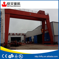 container mobile double girder gantry crane 100 ton with electric ground beam travelling motor and end truck