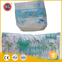 baby diapers supplier china adult baby print diaper quality products