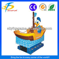 coin operated game machine kiddy ride Duck Boat amusement park equipment