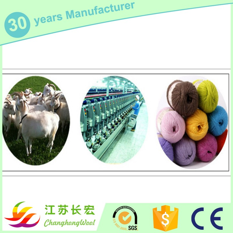 3D heating fiber /2D anti pilling acrylic/ wool blended yarn for knitting Stock yarn
