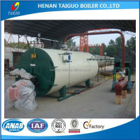 5.6MW oil/ gas fired hot water heater