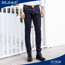 European Style Latest Boys Fashion Cut Up Style Jeans