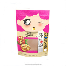 Wholsesale custom printed plastic dried food grade paper bag for nuts