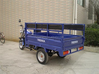 Big Power Gasoline Three Wheel Cargo Tricycle For Passenger With Seats On Sale