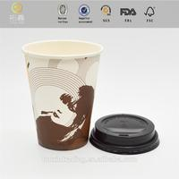 New design tissue mpaper jumbo roll cup cake maker with high quality