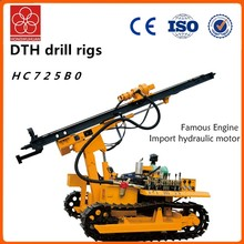 China HC725B0 pneumatic & hydraulic mechanical mini portable surface drilling rig for mining