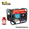 Power Value 3 Phase Natural Gas Generator With Gasoline Gas Two-In-One