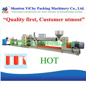 New YC110-800 Automatic Plastic sheet extrusion machine