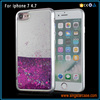 Spray-paint Soft TPU Case for iPhone 7, Moving Bling Star Glitter Liquid Phone Case for iPhone 7