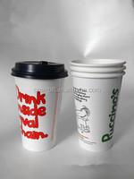 fruit juice,coffee,tea Use and Single Wall Style eco-friendly paper material berverage use cups/plain or personality logo