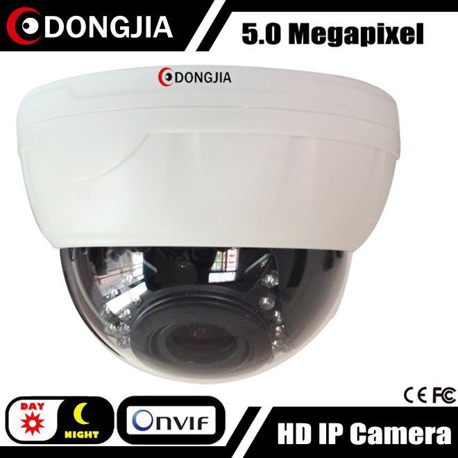 DONGJIA DJ-IPC-HD8517TDV Audio 2.8-12MM Varifocal Motion Detection Indoor Dome 5MP IP Camer