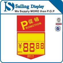 Supermarkets Hanging Price Sign/ PVC Price Board for advertising