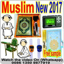 Men Islamic clothing Thobe Pants/Trousers Serwal Pajamas Wear