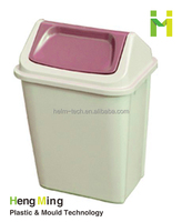 20L recycle plastic waste bin