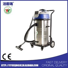 80L wet dry industrial vacuum cleaner for sucking chip oil