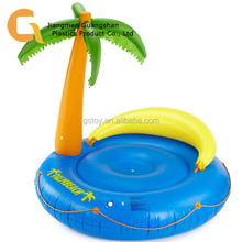 170cm blue pool floating inflatable palm tree island