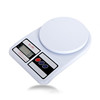 Digital Multifunction Food Kitchen Scale Parts