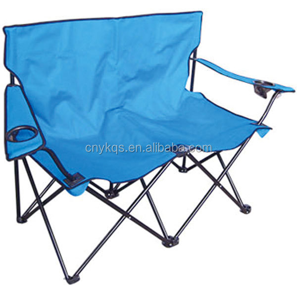camping moon rocking Childre beach double chair