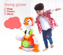 Battery Powered Dancing Goose Kids Development Toy with Lights and Music