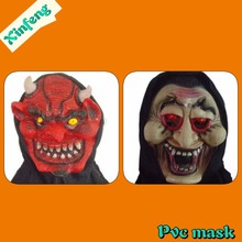 High quality halloween devil mask,witch mask.latexmask.PVC mask.halloween mask,party mask