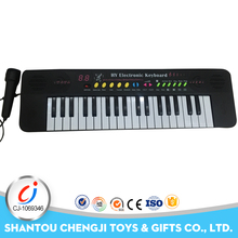 Newest musical toys electric rechargeable piano keyboard