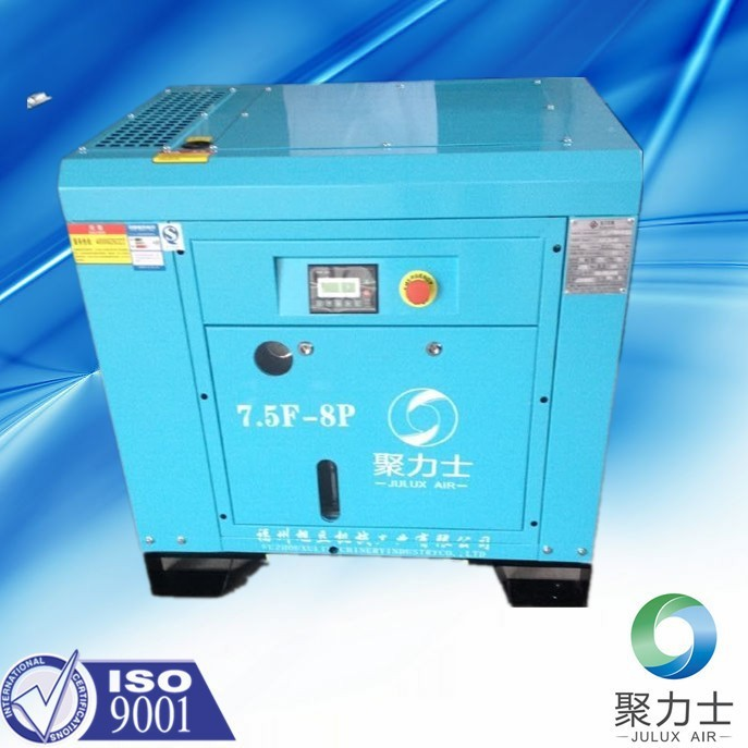 7.5KW 10 HP double screw air compressor