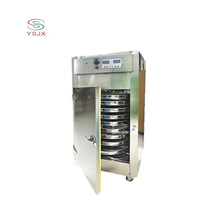 Low Noise tea leaf drying machine/food dryer machine/mobile grain dryer