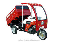 new mode 110cc mini cargo three wheel motorcycle ,mini motor tricycle(Item No:HY110ZH-2A)
