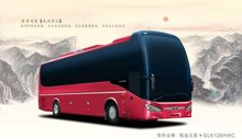 GL6126HW luxury tour bus sale