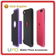 [UPO] Multicolor Soccer Design Shockproof Plastic Silicone Cover Case For iPod Touch 5